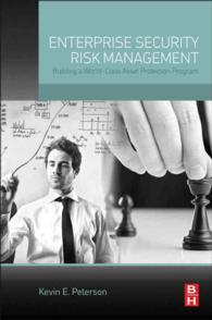 企業のセキュリティ・リスク管理<br>Enterprise Security Risk Management : Building a World-class Asset Protection Program