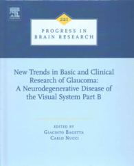 緑内障研究の新傾向 Part B(脳研究の進歩)<br>New Trends in Basic and Clinical Research of Glaucoma : A Neurodegenerative Disease of the Visual System (Progress in Brain Research)