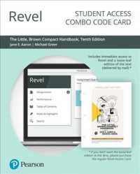 Revel for the Little Brown Compact -- Combo Access Card (10 PSC)