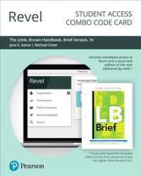 Revel for the Little, Brown Handbook -- Combo Access Card (7 PSC BRI)