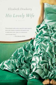 His Lovely Wife (Reprint)