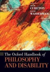 オックスフォード版 哲学と障害ハンドブック<br>The Oxford Handbook of Philosophy and Disability (Oxford Handbooks)