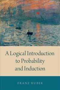 確率と帰納への論理学的入門<br>A Logical Introduction to Probability and Induction
