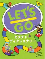 Let's Go Picture Dictionary Bilingual (English/japanese)