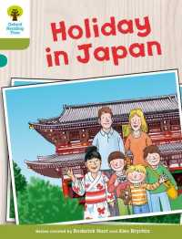 Oxford Reading Tree Biff, Chip and Kipper Stories Decode and Develop: Level 7: Holiday in Japan