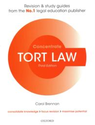 Tort Law Concentrate : Law Revision and Study Guide (Concentrate) (3 STG)