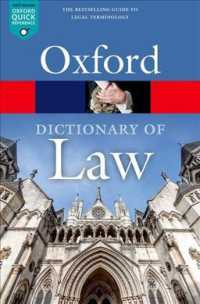 オックスフォード法律小辞典(第9版)<br>A Dictionary of Law (Oxford Quick Reference) (9TH)