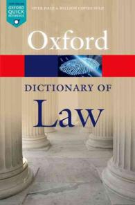 A Dictionary of Law (Oxford Paperback Reference) (8TH)