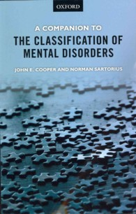 精神疾患分類必携<br>A Companion to the Classification of Mental Disorders (1ST)