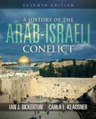 A History of the Arab-Israeli Conflict (7TH)