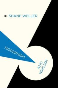 モダニズムとニヒリズム<br>Modernism and Nihilism (Modernism And...)