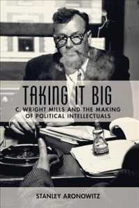 S.アロノヴィッツ著/C. W. ミルズと政治的知識人の形成<br>Taking It Big : C. Wright Mills and the Making of Political Intellectuals