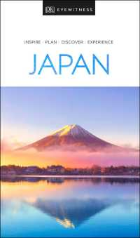 DK Eyewitness Japan (Dk Eyewitness Travel Guides Japan)