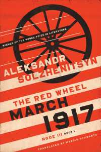 March 1917 : The Red Wheel / Node III (8 March - 31 March) Book 1 (The Center for Ethics and Culture Solzhenitsyn Series)