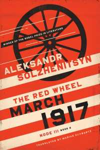 March 1917 : The Red Wheel, Node III (Center for Ethics and Culture Solzhenitsyn) 〈2〉