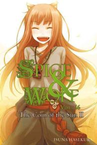 The Coin of the Sun II (Spice & Wolf)
