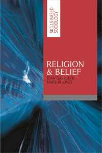 宗教と信仰の社会学<br>Religion and Belief (Skills-based Sociology) (1ST)