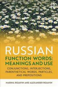 russian function words meanings and use conjunctions