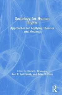 人権の社会学入門<br>Sociology for Human Rights : Approaches for Applying Theories and Methods