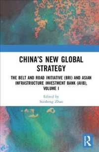 Chinas New Global Strategy : The Belt and Road Initiative (Bri) and Asian Infrastructure Investment Bank (Aiib) 〈1〉