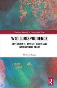 WTOの法理:政府、私権と国際貿易<br>WTO Jurisprudence : Governments, Private Rights, and International Trade (Routledge Research in International Law)