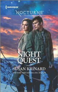 Night Quest (Harlequin Nocturne)