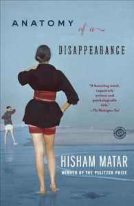 Anatomy of a Disappearance (Reprint)