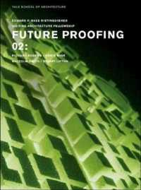 Future-Proofing