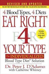 Eat Right 4 Your Type : The Individualized Blood Type Diet Solution (Eat Right 4 Your Type) (REV UPD)