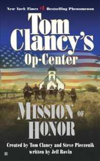 Mission of Honor (Op-center)