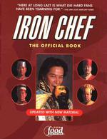 Iron Chef : The Official Book (Reprint)