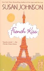 French Kiss (Reprint)
