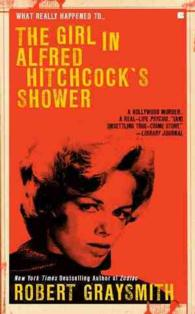 The Girl in Alfred Hitchock's Shower (Reprint)