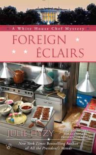 Foreign Eclairs (Berkley Prime Crime)