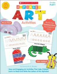 Alphabet Art Activities (ACT CSM)