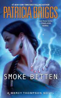 Smoke Bitten (Mercy Thompson)