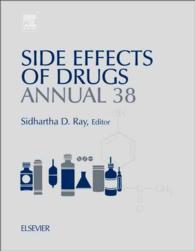 Side Effects of Drugs Annual : A Worldwide Yearly Survey of New Data in Adverse Drug Reactions (Side Effects of Drugs Annual) (Annual)