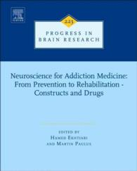 嗜癖医学のための神経科学(脳研究の進歩)<br>Neuroscience for Addiction Medicine : From Prevention to Rehabilitation - Constructs and Drugs (Progress in Brain Research)