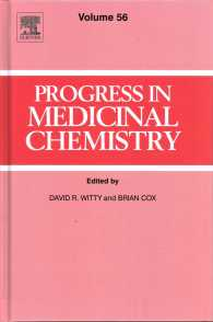 Progress in Medicinal Chemistry (Progress in Medicinal Chemistry)