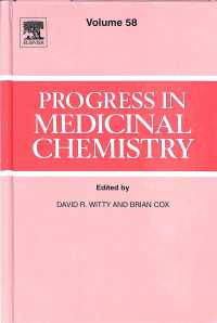 Progress in Medicinal Chemistry (Progress in Medicinal Chemistry) 〈58〉