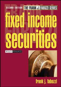 F.J.ファボッツィ著/確定利付証券(第2版)<br>Fixed Income Securities (2 SUB)