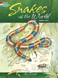 Snakes of the World Coloring Book (Dover Nature Coloring Book) (CLR CSM)