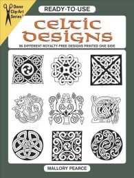 Ready-To-Use Celtic Designs : 96 Different Copyright-Free Designs Printed One Side (Clip Art Series)
