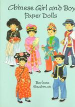 Chinese Girl and Boy Paper Dolls