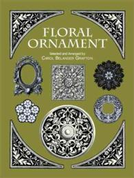 Floral Ornament (Dover Pictorial Archive)