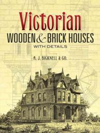 Victorian : Wooden and Brick Houses with Details