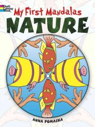 My First Mandalas : Nature (Dover Coloring Books) (CLR CSM)