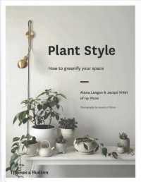 Plant Style : How to Greenify Your Space (1ST)