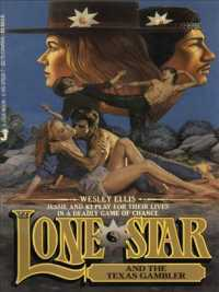 Lone Star and the Texas Gambler (Lone Star)