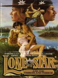 Lone Star and the Timberland Terror (Lone Star)